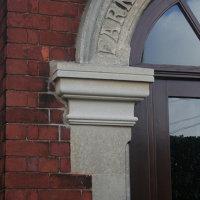 Door way repair