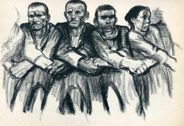 Solidarity (1932)