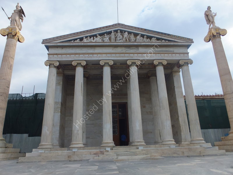 Academy of Athens founded 529 AD, Athens