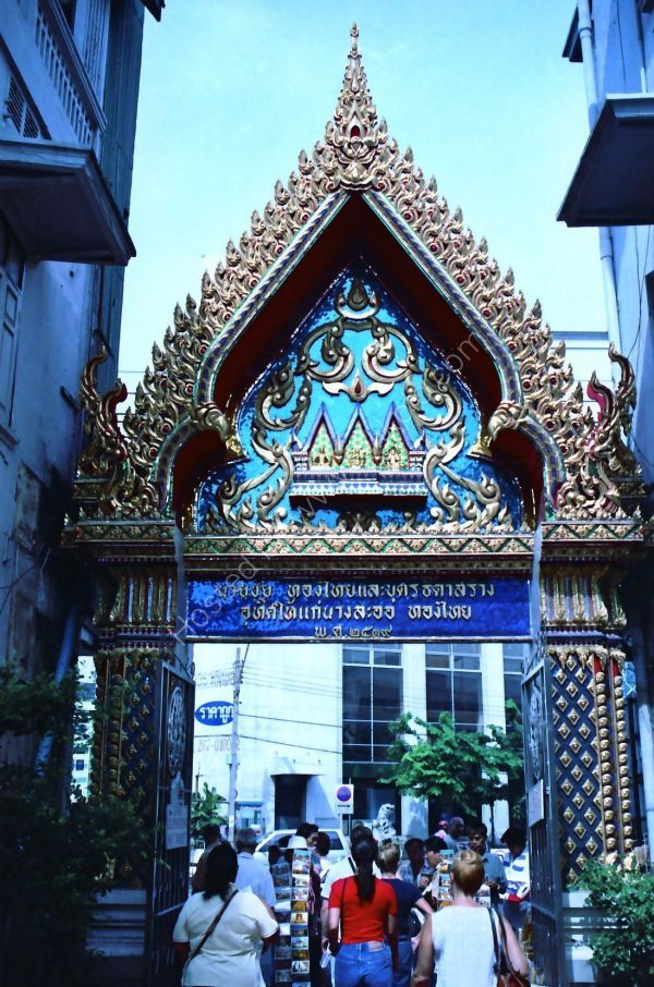 Entrance, Golden Buddha Temple, Bangkok