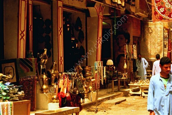 Brass Shop, Luxor