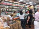 Chinese Pharmacy, China Town