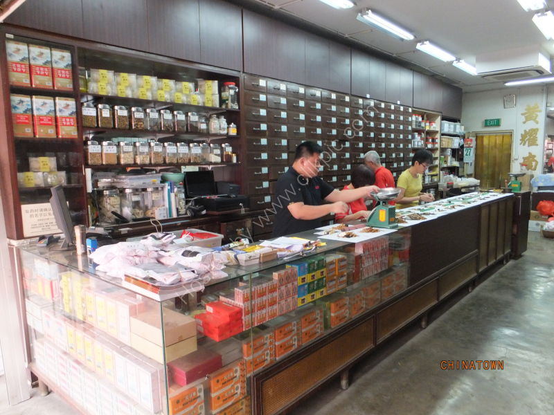 Chinese Pharmacy making up Medicines, China Town