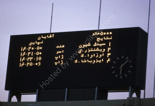 Electronic Farsi Score Board, Football Stadium, Asian Games Complex, Tehran