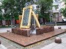 Fountain near Trenyakov Gallery