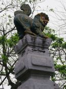 Detail on Entrance, Den Ngoc Son Temple, Hanoi
