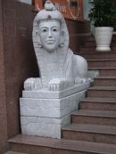 Statue at Lucky Plaza, Ho Chi Minh City