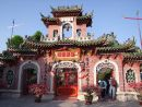 Entrance Gate, Fujian Chinese Assembly Hall, Hoi An