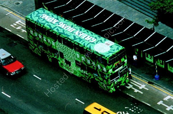 Double Decker Bus, Hong Kong Island