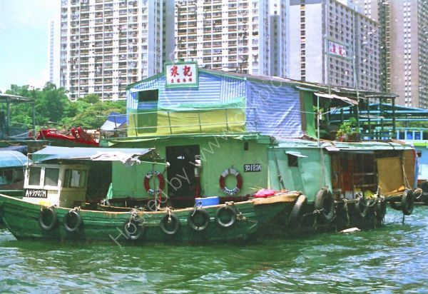 House Boats, Castle Peak, Hong Kong