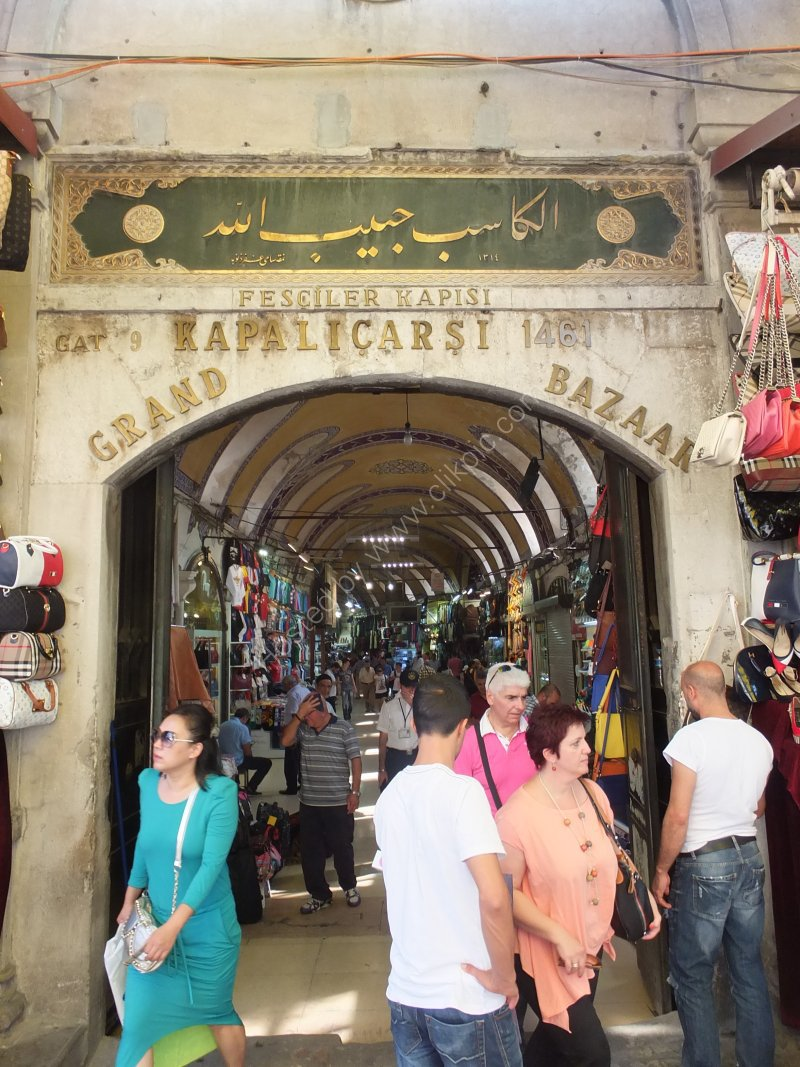 One of the Entrances to Grand Bazaar, Istanbul
