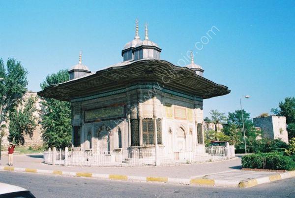 Building at Haghia Sophia Museum, Istanbul, Turkey