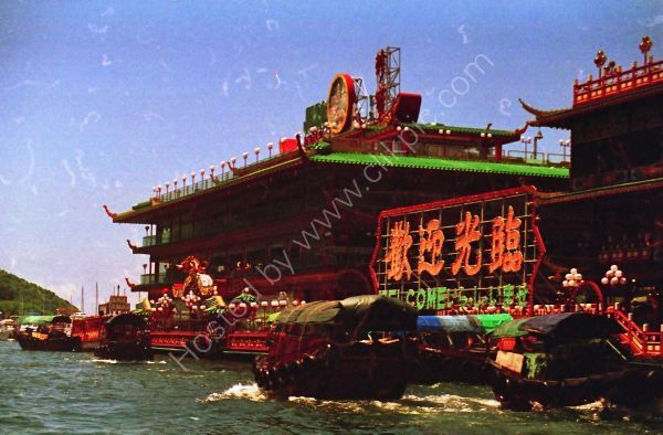 Jumbo Floating Restaurant, Castle Peak, Hong Kong