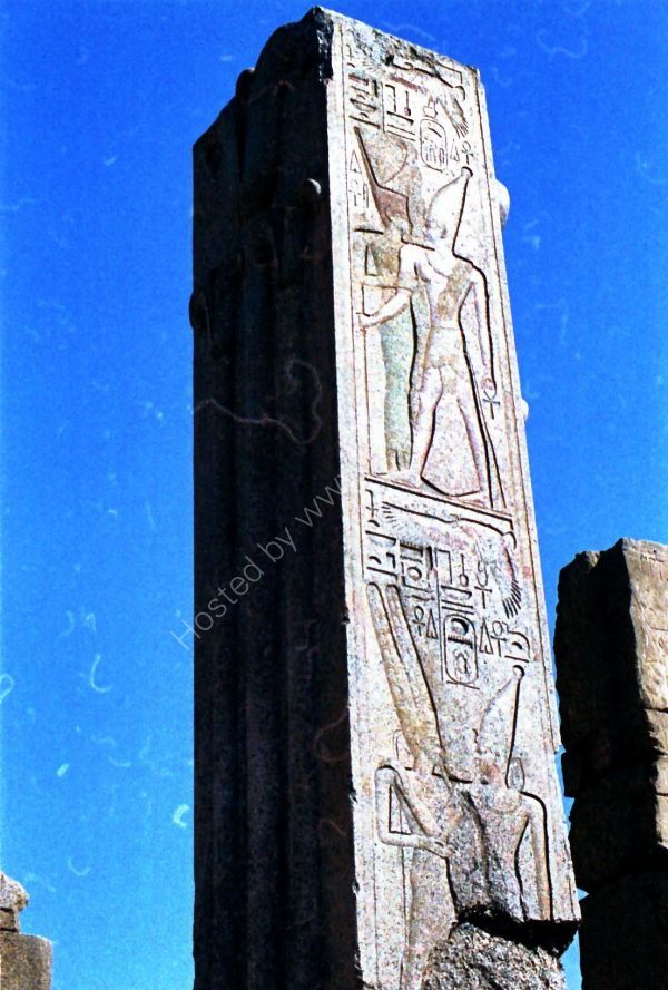 Part of Obelisk, Karnak Temple, Luxor