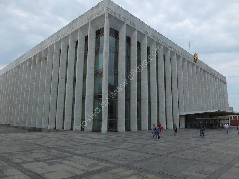 State Kremlin Palace within the Kremlin