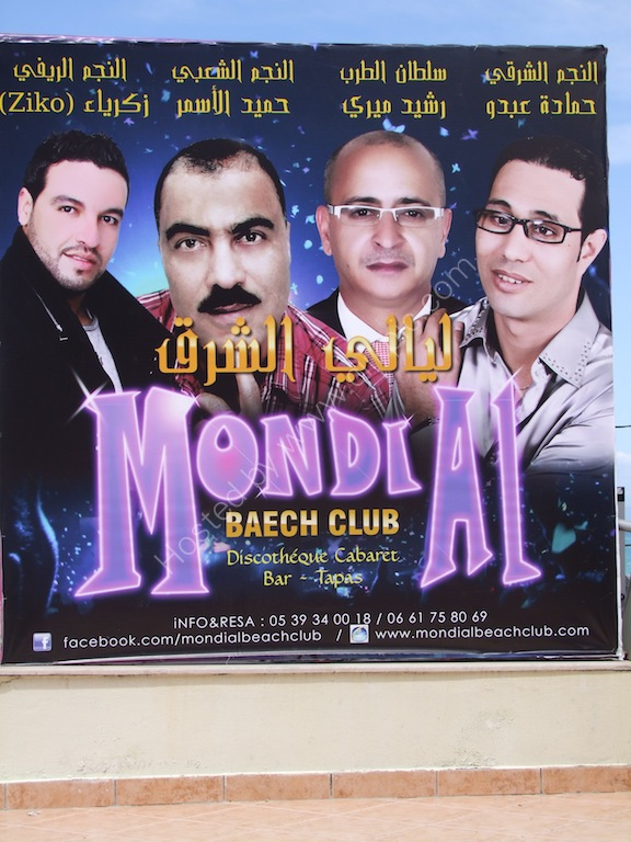 Mondial Club Hoarding
