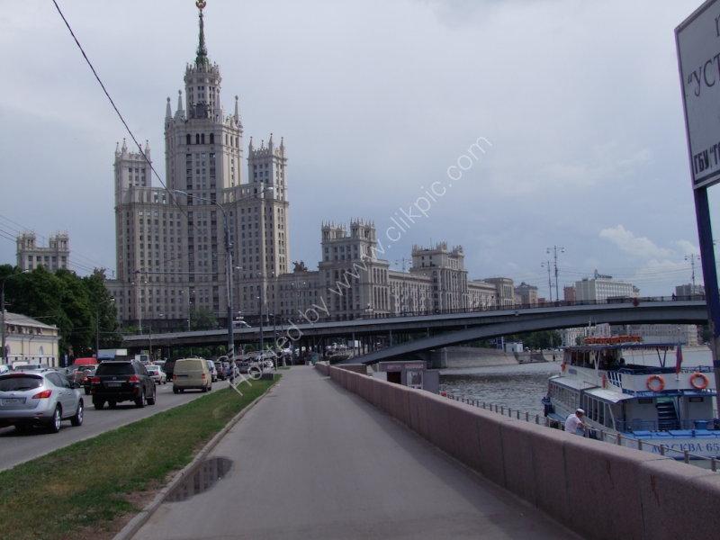 Ukraine Hotel on Sadovoye Ring Road, Moscow