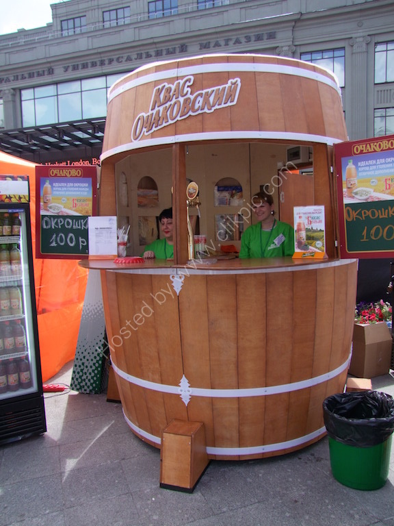 Barrel display at Moscow Festival