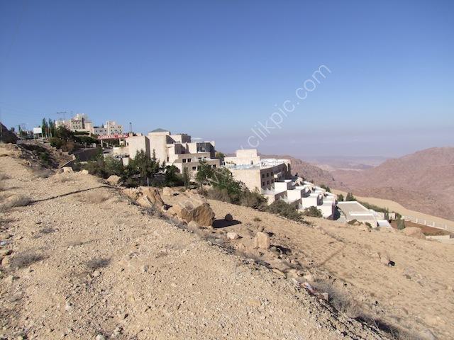 Panorama Hotel, Petra