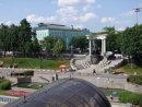 Pushkin Museum & Park, Moscow