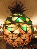 Unusual Central Restaurant Light, Santa Clara