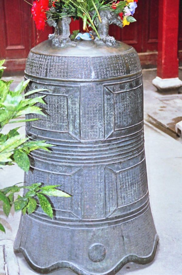 Old Bronze Bell, Jade Buddha Temple, Shanghai
