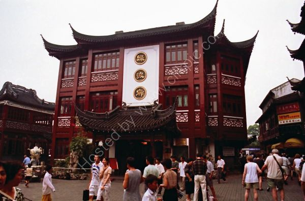 Typical Building, Old China Town, Shanghai