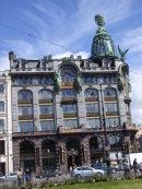 Singer Building, St Petersburg