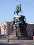 Statue of Tsar Nicholas I, St Isaac's Square, St Petersburg