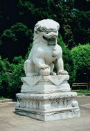 Stone Lion, Sun Yatsen's Mausoleum, Purple & Gold Mountains, Nanjing