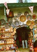 Pottery Shop, Hammamet