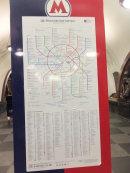 Metro Map, Moscow