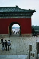 Entrance to Temple of Heaven Park, Beijing