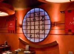 Maki Japanes Restaurant in Richmond