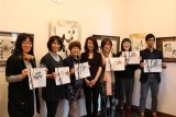 Art exhibition at the Former British Consulate in Japan