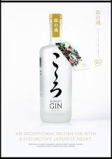 Kokoro-Gin