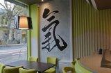 Kobe Sushi Japanese Restaurant