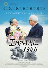 IMPHAL 1994