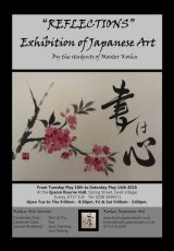 """""""REFLECTIONS"""" Exhibition of Japanese Art by the Students of master Koshu"""