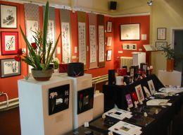 Koshu Solo Exhibition in Surrey in 2004
