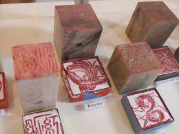 Seal Display, Dragon, Ran-bird, Koshu...
