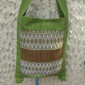 2511678-Hand Woven Shoulder Bag