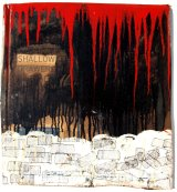 Shallow Drawers (Maidan Variations) 2014
