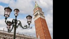 Venice The Campanile
