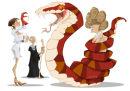 Snake Dance