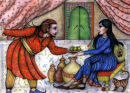Mazrur and Aziza (book illustration)