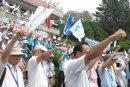 Reunification Rally. DMZ. Panmunjeon. DPRK.