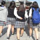 Friends. Seoul. ROK