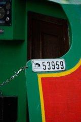Boat 53959