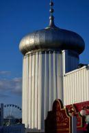 Big Wheel & Silver Dome